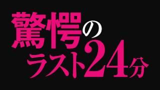 """【全員悪女×ダマし合い】裏切りエンターテインメント 静かに怒る""""清水富..."""
