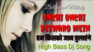Hamne To Apni Jaan Rekh Di    Hindi Old DJ Remix Video Song    Divaro Pe    Jangid Music Bishanpura