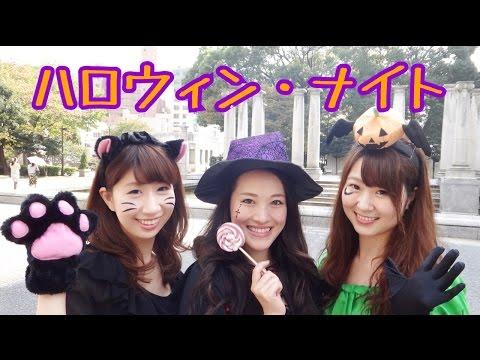 【Ctrl+Alt+Del】ハロウィン・ナイト 踊ってみた【AKB48】