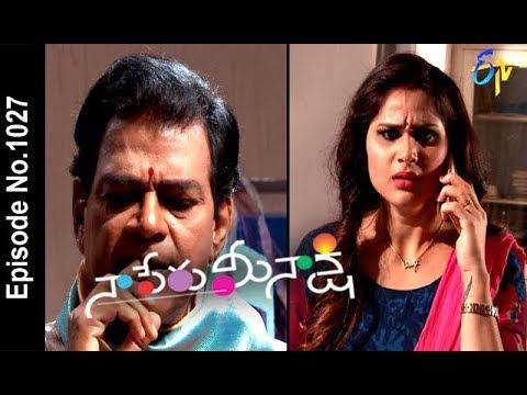 Naa Peru Meenakshi | 7th May 2018  | Full Episode No 1027| ETV Telugu