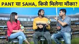Aaj Ka Agenda: Team India को तैयारियों के लिहाज से प्रैक्टिस मैच से क्या मिला? INDvsNZ Test Series