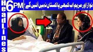 Nawaz Sharif links Pakistan return with wife's health - Headlines 6 PM | 2 July 2018| Dunya News