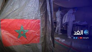 المغرب.. إجراءات حكومية جديدة للحد من انتشار فيروس كورونا