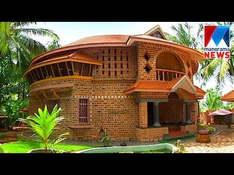 Aakashapanthal Veedu Manorama News Youtube