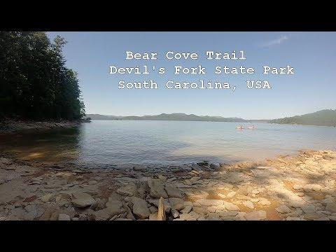 Bear Cove Trail   Devils Fork State Park   2017   Lake Jocessee   South Carolina   USA
