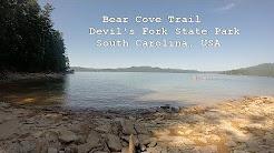 Bear Cove Trail | Devils Fork State Park | 2017 | Lake Jocessee | South Carolina | USA