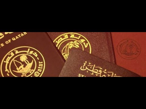 شروط التجنيس في قطر | الحصول علي الجنسية القطرية