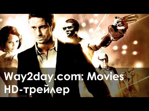 Смотреть клип Рок-н-рольщик – Русский трейлер (2008, HD) онлайн бесплатно в качестве