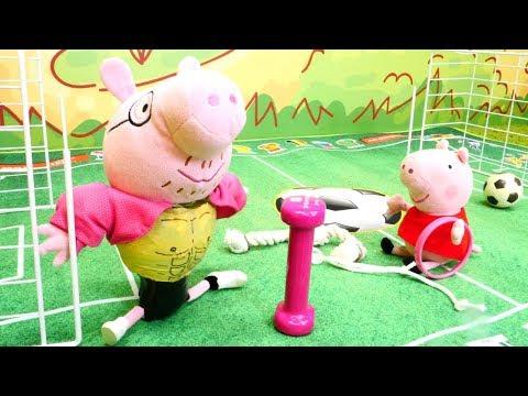 Свинка Пеппа. Мультфильмы для детей. Папа качает мышцы