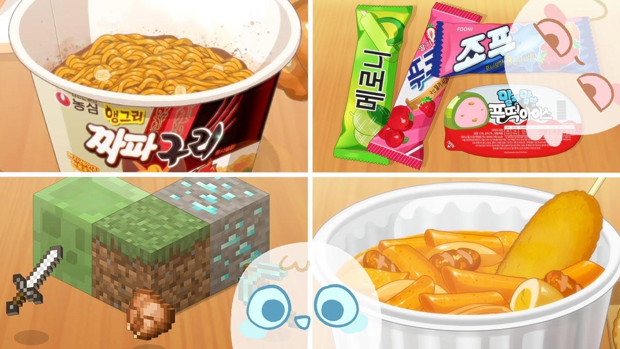애니 먹방 모음 #6 Animation Mukbang Compilation