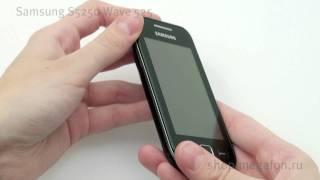 Samsung S5250 Wave 525(В официальном интернет-магазине МегаФон вы можете подключиться к тарифным планам МегаФон, самостоятельно..., 2011-10-17T10:58:18.000Z)