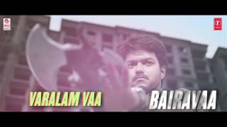 HDVidz in Bairavaa Songs  Varlaam Varlaam Vaa Lyrical Video Song  Vijay Keerthy Suresh  Santhosh Nar
