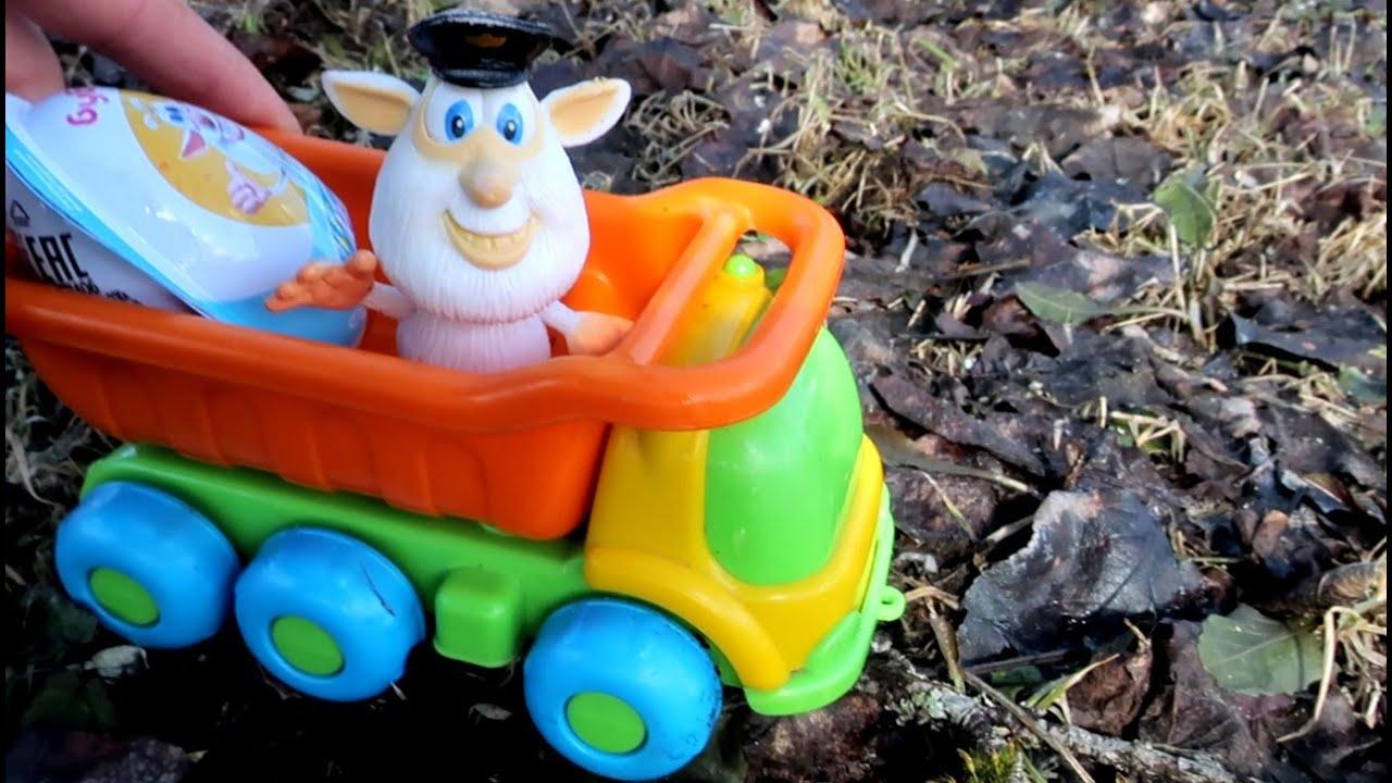Мультик с игрушками. Трактор и самосвал. Буба открываем сюрприз