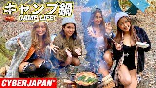 【女子キャンプ】初キャンプ飯挑戦!初心者でも簡単にできる鍋が美味すぎた!【後編】