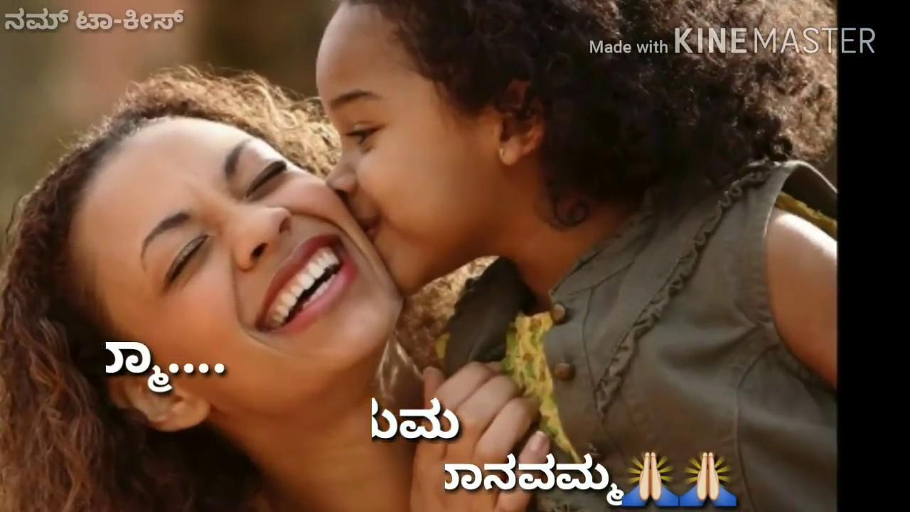 I Love You Kannada Movie (2019)