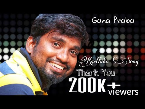 #Gana Praba- New Love Failure (Ea Manasula Ouru) - Karthika Song -Broken Heart | HD |#kesavan_dynamo