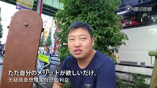 How Chinese Tourist are in Japan Japanese Subtitle