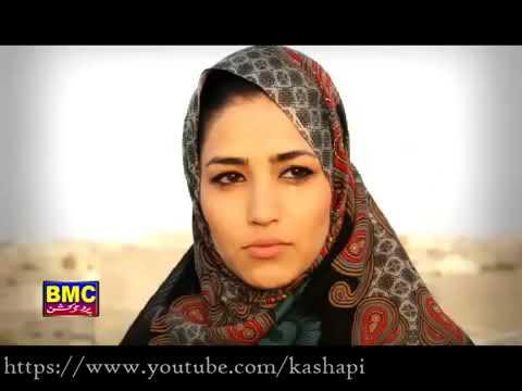 Shah Jan Dawoodi   Balochi Song   Dilbar Tai Shahra chee  D8 B4 D8 A7 D9 87  D8 AC D8 A7 D9 86  D8 A