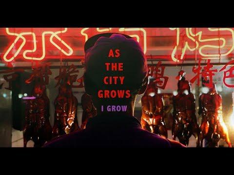 """As the City Grows, I Grow"" - a documentary film shot in Shanghai 上海"