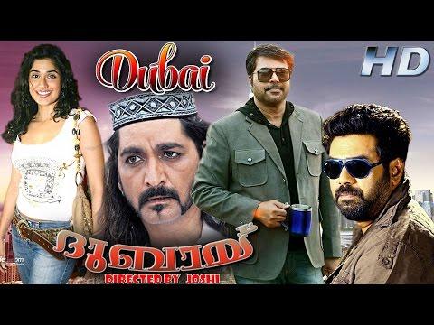 Dubai malayalam full movie | Mammootty Biju Menon movie | Mammootty action movie | upload 2016