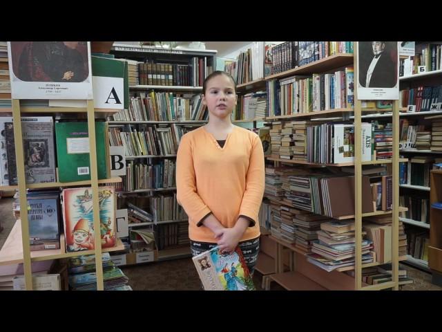 Изображение предпросмотра прочтения – ВалерияИлларионова читает произведение «Волк и Ягнёнок» И.А.Крылова