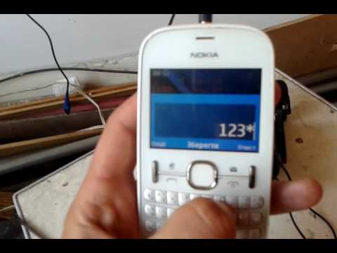 Nokia Asha 200 RM-761