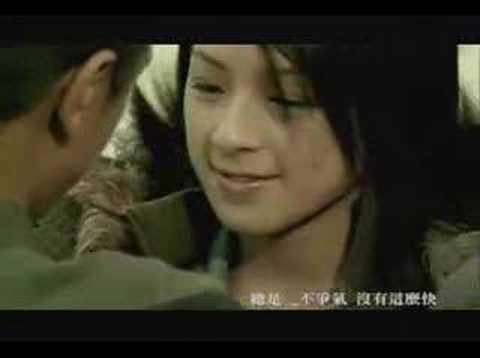 Ai Hai Tao Tao