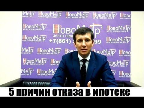 ОСАГО и каско: страховые компании Краснодара