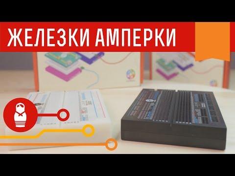 STEMTera — умная макетка с Arduino Uno на борту. Железки Амперки