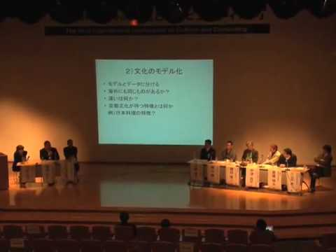 """""""Cultural Computing with Meister, and Shinto Priest in Kyoto"""" 07  discussion"""