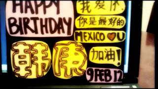 [BFR] 120209 Happy Birthday Han Geng from Hispanic America