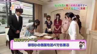 Bueno Aqui les dejo un video con Yajima Maimi, Takahashi Ai, Niigak...