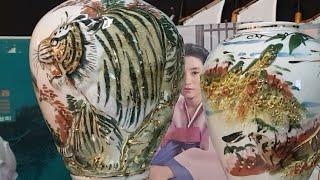경매나라 도자기 골동 빈티지 소품/경매/옥션/판매/경매…