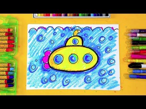 Рисуем БАТИСКАФ из КРУГОВ - учим формы рисуем желтую подводную лодку