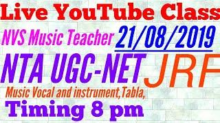 Basic Topic ,NVS/UGC-NET/JRF Music 2019