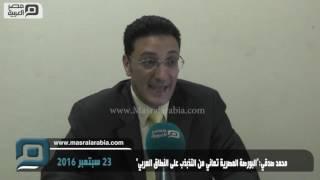 مصر العربية | محمد صدقي: