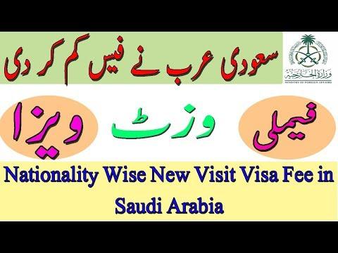 nationality-wise-new-visit-visa-fee-in-saudi-arabia-2018۔