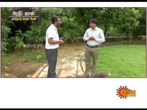 Weather Man - Pradeep John Interview