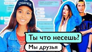 ПРАНК ПЕСНЕЙ над ЛУЧШИМ ДРУГОМ /  Время и Стекло - Навернопотомучто