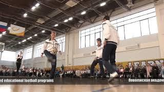 О футболе в Поволжской академии спорта