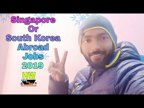 #Abroadjobs2019 Singapore Or South Korea Abroad Jobs - 2019