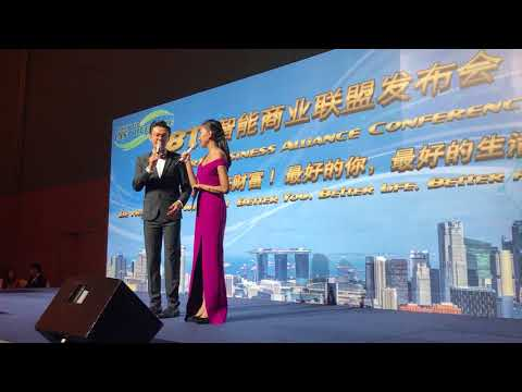 FLY HOSTS : Jacqueline Chow - Smart Business Alliance Conference