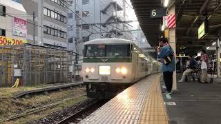 JR東日本185系おさんぽ川越号・川越まつり号 (2018/10/20)
