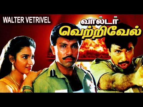 Sathyaraj Blockbuster Action Full Movie | Walter Vetrivel Full Movie | Online Tamil Movies