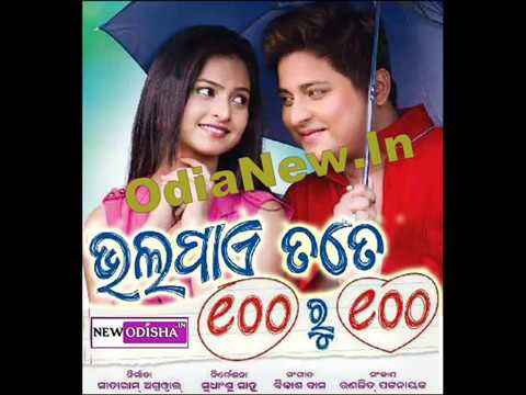 Bhala Pae Tate 100 Ru 100  Odia New Movie VIdeo Songs