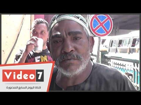اليوم السابع : بالفيديو ..المواطن سيد على لوزير التضامن :