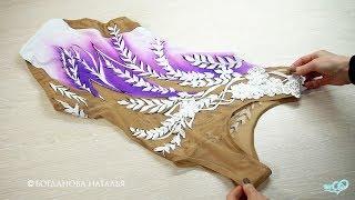 Курс по изготовлению купальника для художественной гимнастики