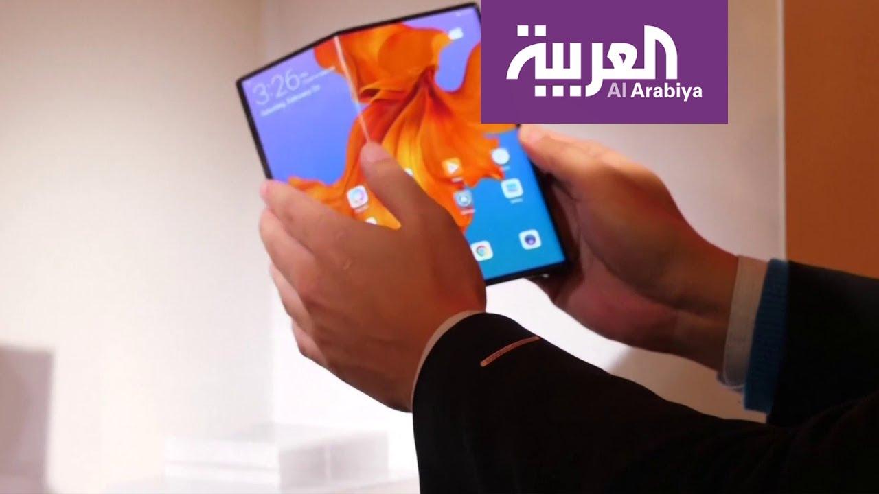 صباح العربية | هواوي تطلق هاتفها القابل للطي