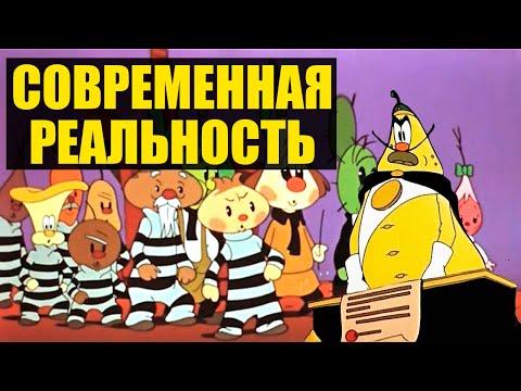 Чиполлино - запрещенная в России литература