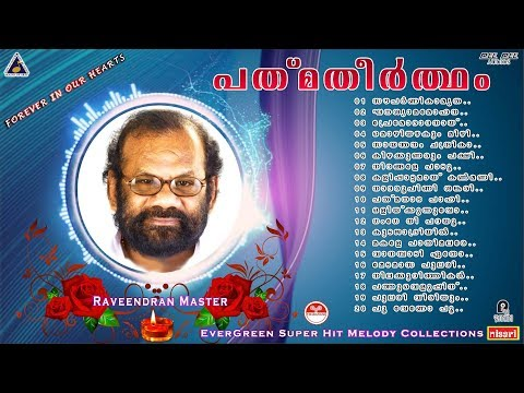Padmatheertham | Raveendran Master |Yesudas Evergreen Super Hit Songs |Dasettan cinemapaattukal 2017